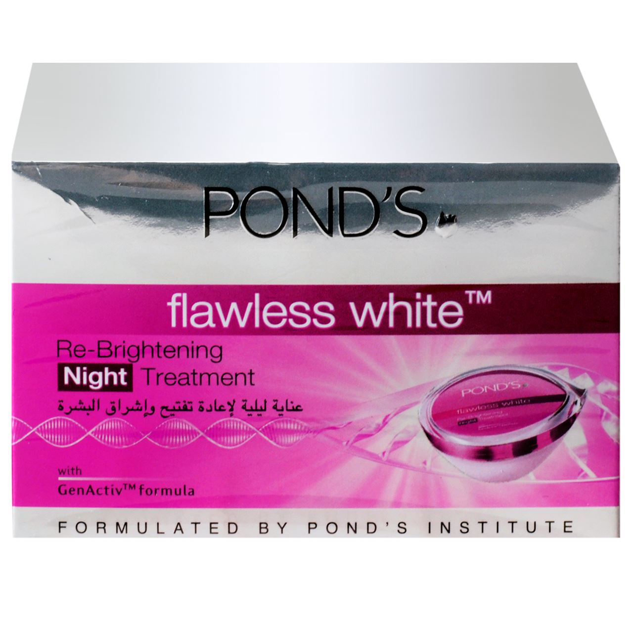 ponds night cream - Night Cream for all Skin Types: 10 Best Night Creams Available In India