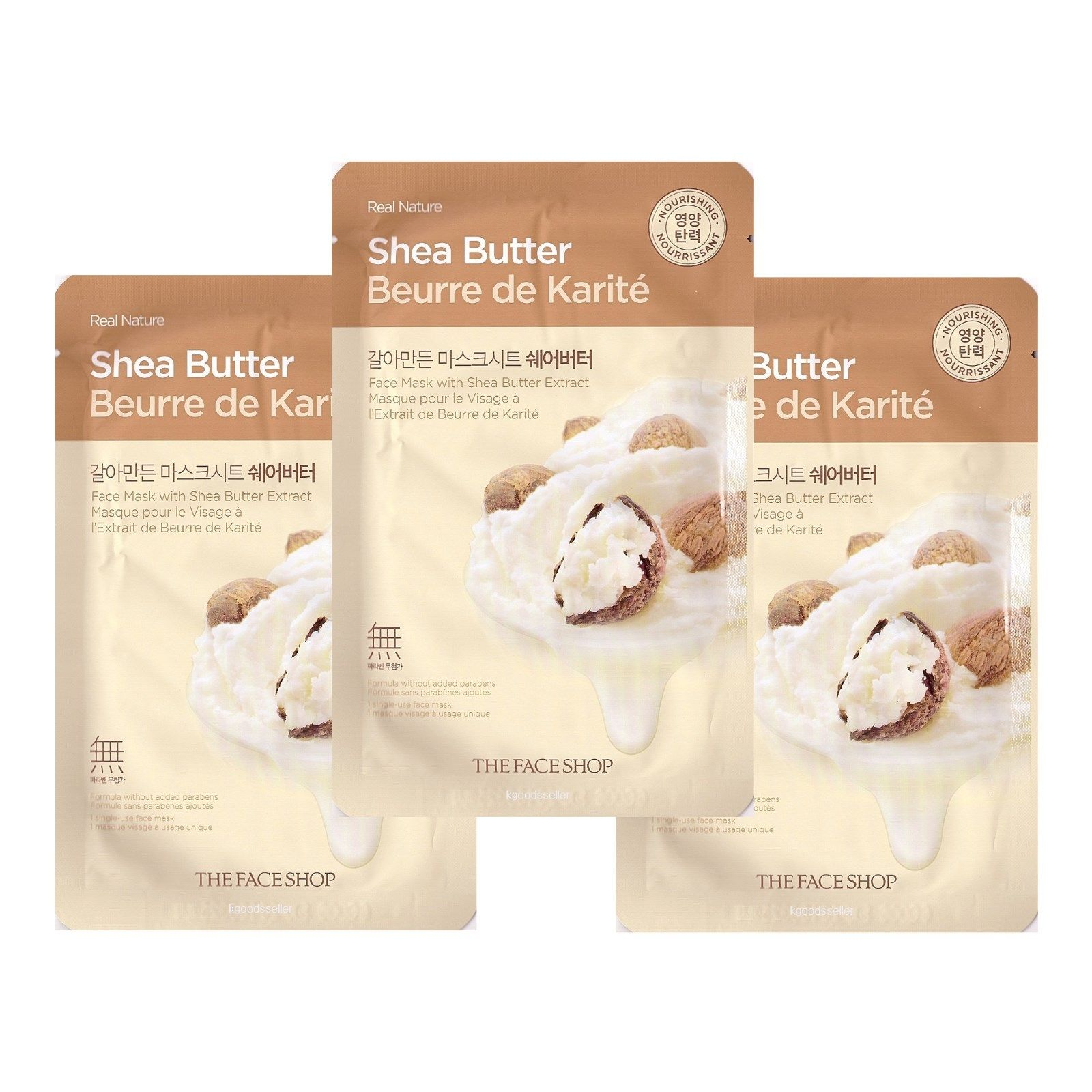 The Face Shop Real Nature Shea Butter - The Face Shop Real Nature- Top 10 Sheet Masks with Review & Price