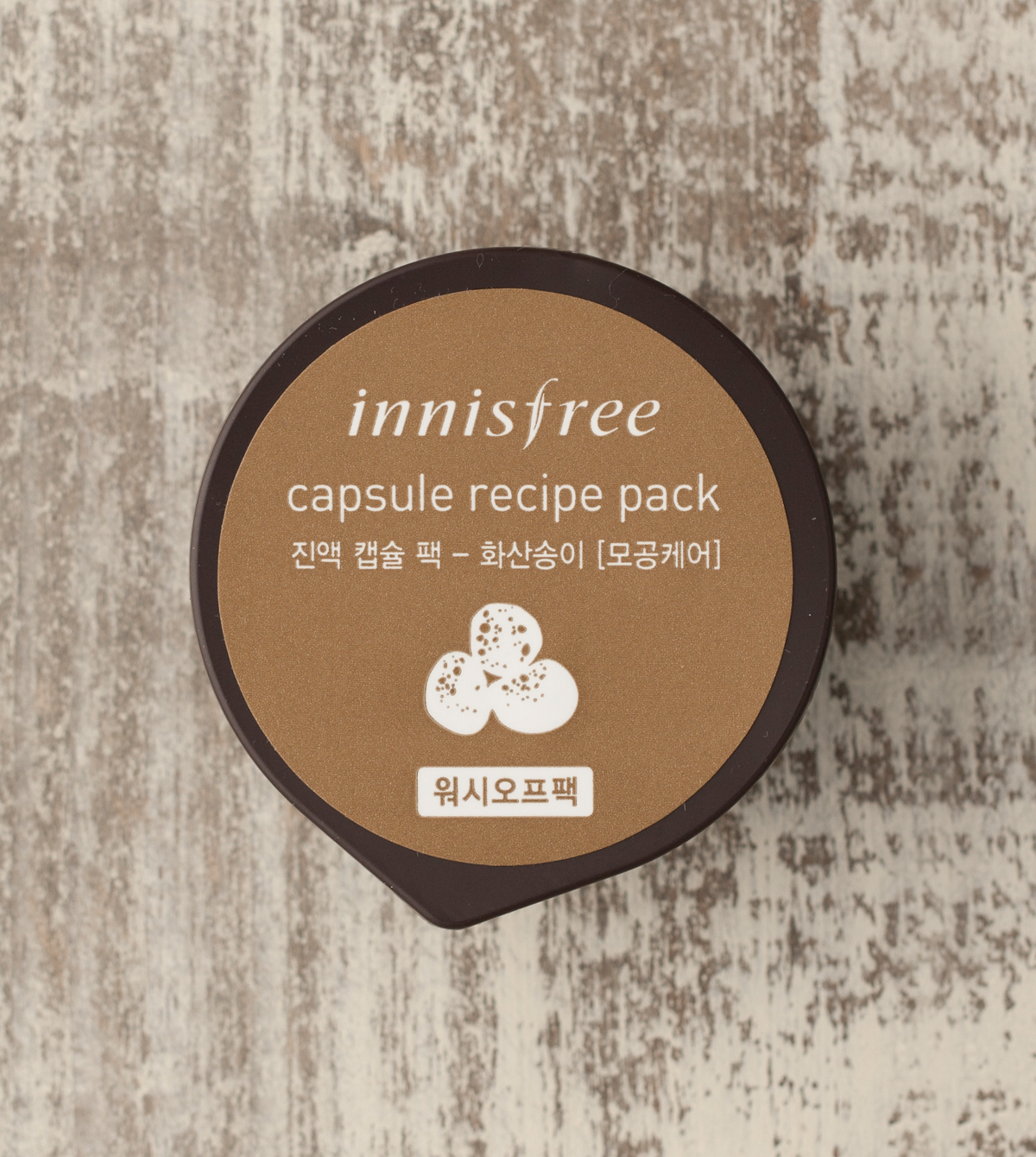 skin care products and creams for oily skin - Innisfree Capsule Recipe Pack - Volcanic Clay